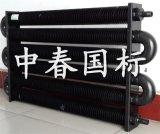 工業型翅片管暖氣片