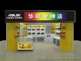 设计装修数码港各大电脑手机店 量体定做高档数码展柜手机柜 配件