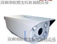 720P高清摄像机/头100万数字防水阵列红外四灯探头 AHD模拟高清 同轴高清