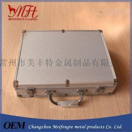 厂家直销铝合金箱、精密仪器箱铝箱 EVA模型套装工具箱