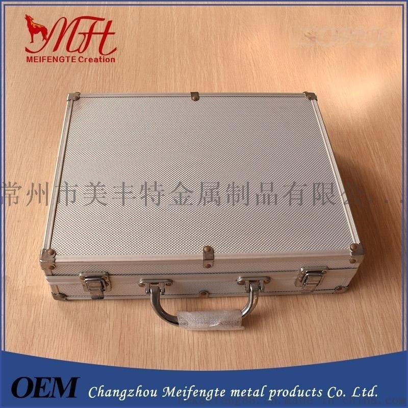 廠家直銷鋁合金箱、精密儀器箱鋁箱 EVA模型套裝工具箱