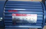 东历(厦门)电机有限公司厂家直销:TL4070-0400-30S3-M6-TU轴上型涡轮减速机