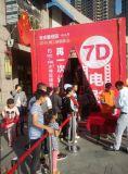 供应7D电影车9D动感影院装置报价各种影视设备租赁