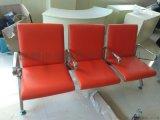 供應深圳人民醫院304不鏽鋼候診椅