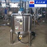 厂家供应不锈钢液体搅拌锅搅拌罐 乳液搅拌反应罐 电加热搅拌罐