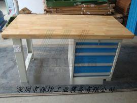 深圳 辉煌HH-069 合肥耐磨操作台 蚌埠不锈钢包面钳工台 滁州防静电维修试验台