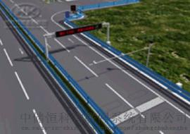高低速动态公路治超监控网络系统
