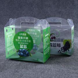 PVC胶盒 塑料盒包装 pet透明盒 胶盒印刷 PP磨砂盒