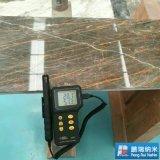 長期供應石材防護劑 石材防水防油劑廠家價格
