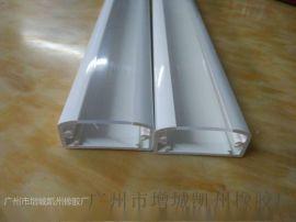 PC透明条纹灯罩 PC透明U型灯罩 PC高透光挤出型材