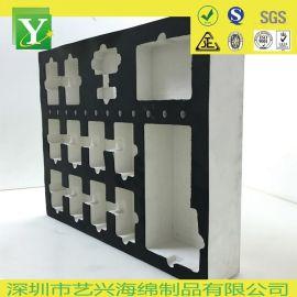 高密度EVA内衬 EVA包装 防震抗摔 环保材料