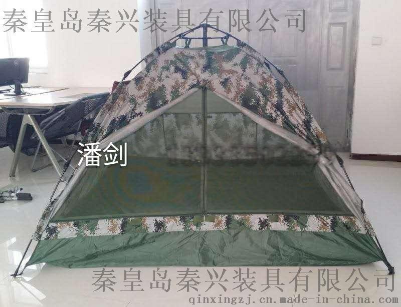 双人速撑迷彩旅游帐篷