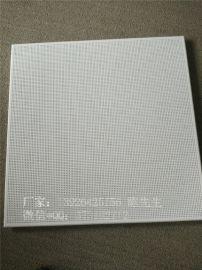铝合金冲孔扣板 铝扣板生产厂家