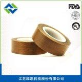 鐵 龍粘膠帶|耐高溫玻纖膠布|江蘇維凱