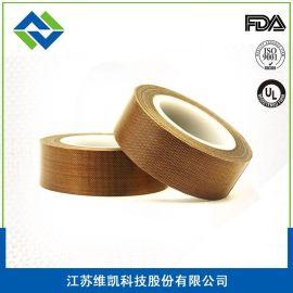 铁氟龙粘胶带|耐高温玻纤胶布|江苏维凯