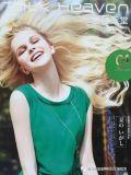 言語天堂杭州一線品牌17年夏裝品牌折扣女裝尾貨批發