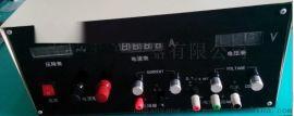 插接器接觸電阻測試儀LX-9831