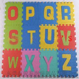 今年新款熱銷數位字母拼圖EVA地墊 品質廠家保障