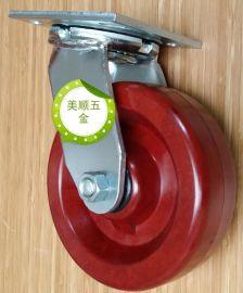 供应6*2寸优质玻纤耐高温万向脚轮(MSNGW)