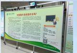 工厂批发便携式铝合金展示架|商场专用宣传海报架制作工厂