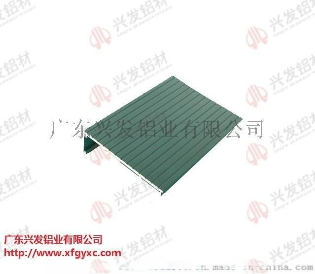 佛山铝型材定做生产厂家|家具铝材|移门铝型材
