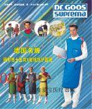 X射线防护铅胶衣供应商