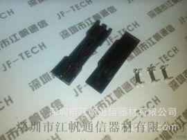 江帆分支器 厂家直销光纤皮线跳线分支器 皮线光缆分支器 皮跳