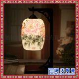 古典中式檯燈客廳陶瓷仿古書房婚房裝飾實木臥室牀頭檯燈