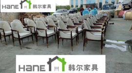 韩尔现代品牌 直销上海酒店软包扶手椅 接待沙发椅订制