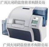 证卡打印机 ZXP Series 8