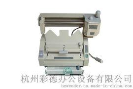 万德牌 WD-30C多功能桌面胶装机