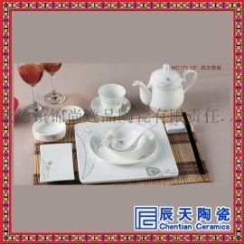 酒店陶瓷餐具批发餐厅摆台饭店碗盘套装台面餐具摆台餐具