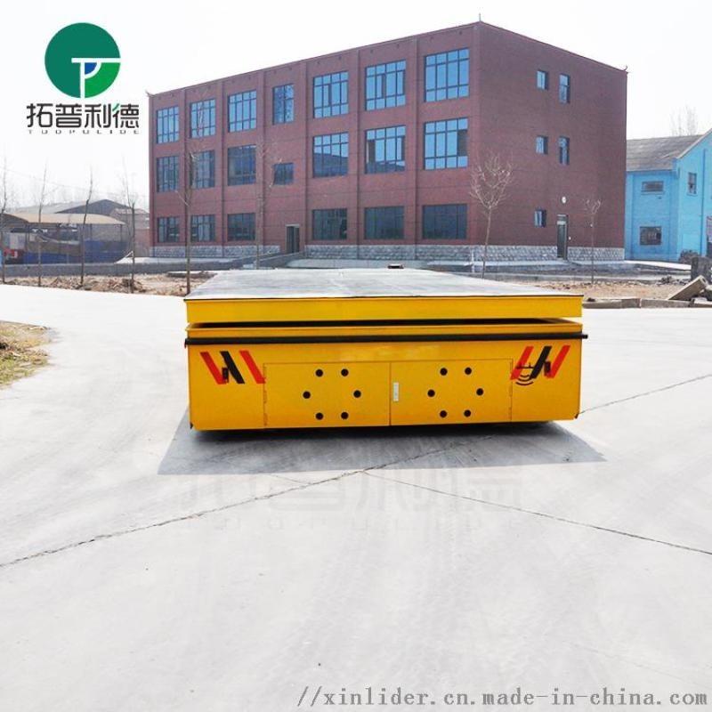 蓄电池供电式无轨道轨道电动地轨车专业定制