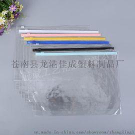 pvc拉链袋 PVC透明袋