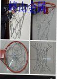 供应金属篮球网  铁链篮球框网  镀锌网链