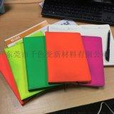 感溫變色記事本溫變筆記本手摸變色記事本