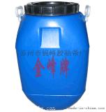 水性丙烯酸乳液生产商,安全环保,厂家直供丙烯酸水性乳液,质量稳定,丙烯酸乳液