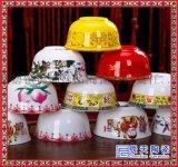 陶瓷寿碗厂寿碗批发 老人生日寿诞祝寿碗单碗答谢礼
