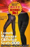 防止静脉曲张弹力塑形条纹九分裤打底裤