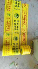 優質中石油燃氣管道警示帶 輸油管道警示帶報價