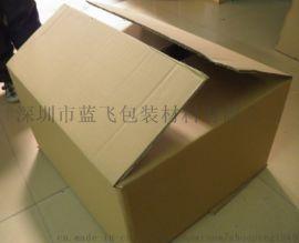 东莞纸箱厂-塘厦纸箱厂家-竹海包装制品