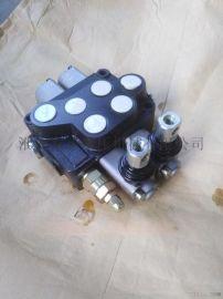 多路换向阀 液压 多路阀ZT-L12E-2OT挂桶垃圾车手动分配器