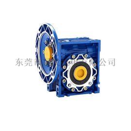NMRV040-60W减速机精密减速机蜗轮蜗杆加工