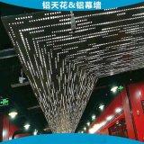 大厅冲孔透光铝板天花 铝板冲孔透光吊顶天花