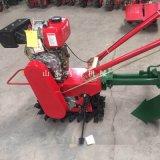 手扶履帶式微耕機,開溝施肥鬆土鏈軌管理機