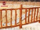曲靖廠家定製實木欄杆,公園欄杆,護欄
