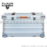 铝制折叠装备箱675*370*350铝箱收纳箱