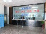 惠州五金产品检测 不锈钢成分 铝合金材质鉴定