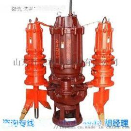 重工/潜水泥浆泵山东江淮JHG耐用的设备