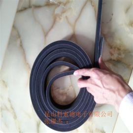 上海防火阻燃CR泡棉材料、减震密封CR泡棉
